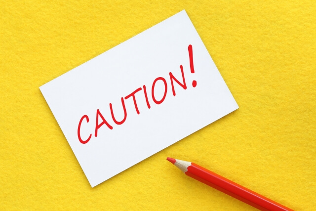 教員から転職 退職を伝えるときの注意点