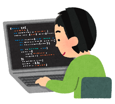 未経験からエンジニア転職を選んだ理由その1)プログラミングが楽しいから